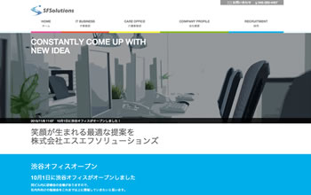 ご要望に合わせたホームページ・サイトが製作可能です。