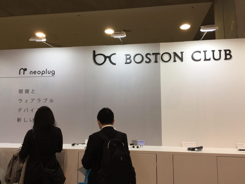 ウェラブルEXPO -BOSTON CLUB-