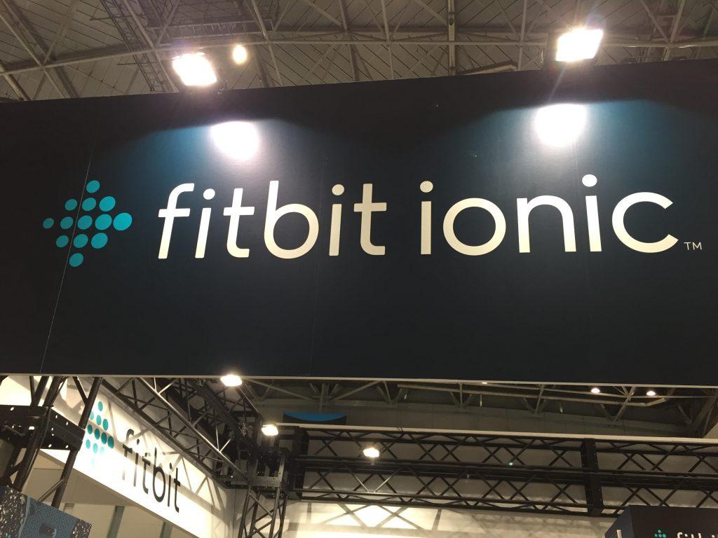 ウェラブルEXPO -fitbit ionic-