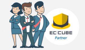 EC-CUBEパートナー | HagaSoftwareDesign[ハガソフトウェアデザイン]